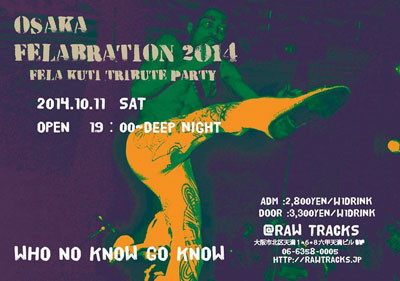 OSAKA-FELABRATION