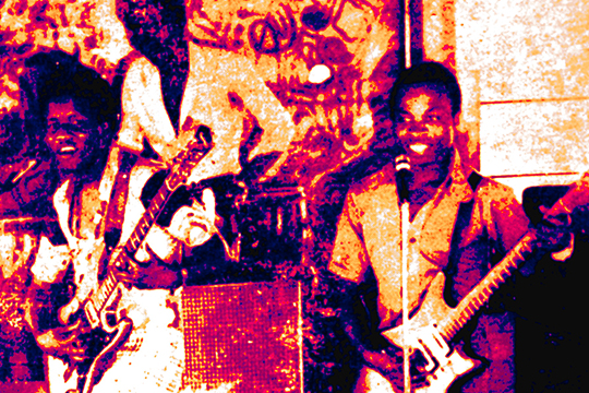 hp_icon_afro funk